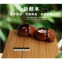 耐磨耐用双面刻线围棋盘木质围棋罐云子围棋套装3公分新榧木实木
