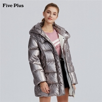 Five Plus女装连帽羽绒服女中长款外套面包服潮宽松长袖开襟