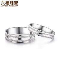 六福珠宝Pt990铂金对戒纯结相伴一生情侣戒指男女戒 HIP40001—HIP40002