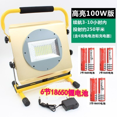 LED充电投光灯移动式应急灯泛光投射广告工地灯手提灯户外照明灯 发货周期:一般在付款后2-90天左右发货,具体发货时间请以与客服协商的时间为准