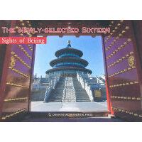 新北京16景明信片(英文版) the newly-selected sixteen sights of beijing