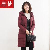 高梵2018新款冬季连帽羽绒服女中长款韩国 纯色韩版时尚修身外套