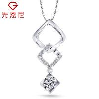 先恩尼钻石 白18K金钻石项链/吊坠女款 结婚订婚礼物 幸福扣HFGCDZ295