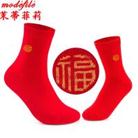 茉蒂菲莉 中筒袜 男女式棉质学生独立装新年喜庆福袜男女士本命年踩小人情侣纯色大红时尚袜子