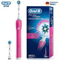 博朗(BRAUN)欧乐B D16.523U 600 3D智能电动牙刷粉色版