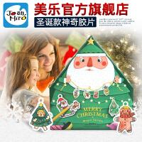 美乐(JoanMiro) 儿童胶画套装烤画贴画胶片幼儿创意手工DIY胶画圣诞节日礼物