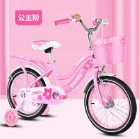 儿童单车脚踏车12寸14寸16寸18寸男孩女孩单车儿童自行车