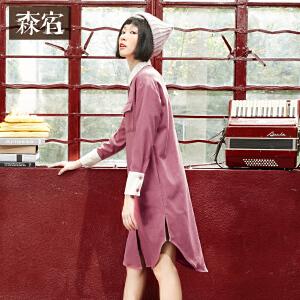 森宿春秋装女范宽松撞色翻领前短后长衬衫式连衣裙女中裙子