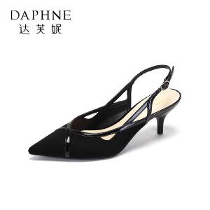 【达芙妮集团】 时尚撞色镂空拼接尖头后空细跟鞋女单鞋