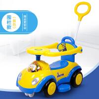 【支持礼品卡】婴幼儿童手推扭扭车宝宝溜溜车滑行带音乐1-3岁小孩助步车带护栏 k8c