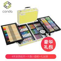 儿童画笔套装礼盒画画工具小学生水彩笔美术绘画学习用品六一礼物