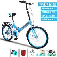 折叠自行车单车超轻便携迷你小型轻便变速减震16/20寸女学生