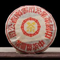 2002年 中茶 大黄印茶叶 普洱茶熟茶 357克/饼 14饼