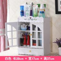 简约化妆品收纳盒家用大号公主木式收纳柜置物架桌面防尘收纳 升级款