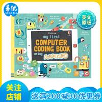 我的第一本电脑编程书 Scratch Junior 英文原版 3-6岁