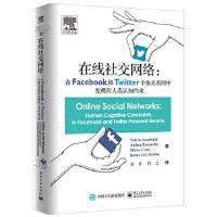【正版全新直发】在线社交网络:在Facebook和Twitter个体关系网中发现的人类认知约束 (意大利)Valeri