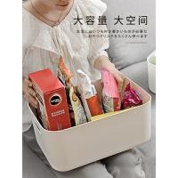 书籍收纳箱学生桌面零食储物盒塑料化妆品收纳盒家用厨房整理盒子