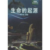 (泰盛文化)BBC2-生命的起源DVD( 货号:15121102180)