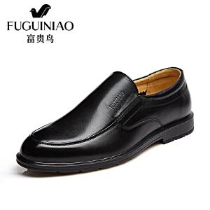 富贵鸟春季新款商务正装套脚皮鞋男鞋