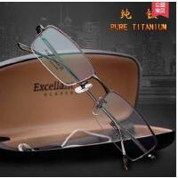 商务休闲百搭清晰超轻纯钛半框近视眼镜架近视老花钛合金眼镜框男款