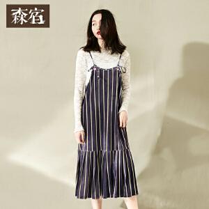 森宿春秋装新款甜美条纹丝绒吊带裙子无袖连衣裙女长裙