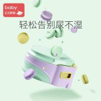 babycare儿童坐便器 宝宝训练马桶梯婴儿坐便凳小孩便盆尿盆男/女