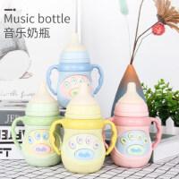 婴幼儿奶瓶故事机安抚男女宝宝0-6-12个月益智音乐灯光早教机玩具