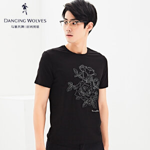 与狼共舞短袖T恤2017夏季新品印花圆领时尚短t男士T恤衫6100