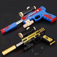 儿童玩具枪手枪式手动上膛*可发射子弹水晶弹水蛋抢男孩礼物