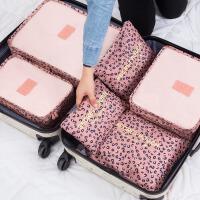 便携衣物旅行收纳袋套装行李箱收纳包旅游整理袋刘涛同款衣服防水