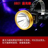 灯强光充电超亮头戴式电筒3000米LED防水锂电夜钓鱼猎灯矿