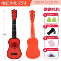 男孩 尤克里里初学者儿童吉他玩具可弹奏男孩宝宝乐器1-3-6岁小孩2早教 育儿