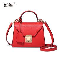 妙迪手提包女韩版2017夏天新款个性时尚红色斜挎小包包迷你凯莉包
