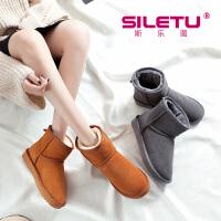 高雪地靴女短筒韩版百搭学生短靴保暖棉鞋冬加绒面包鞋