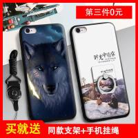 苹果6plus手机壳 iPhone6s plus手机套 苹果6SPlus硅胶防摔保护套个性创意挂绳全包指环支架彩绘软套