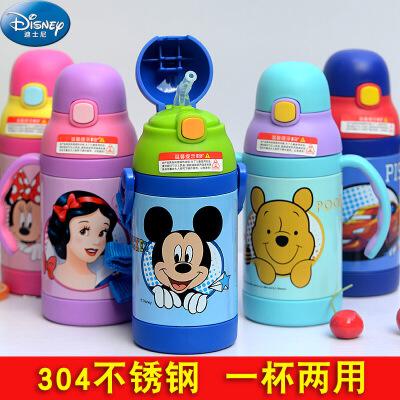迪士尼 儿童保温杯带吸管两用迪士尼幼儿园宝宝水杯水壶便携手柄杯子防摔