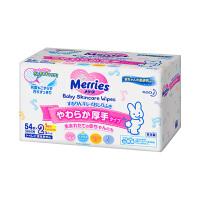 【网易考拉】Merries 花王婴儿乳液湿巾粉色加厚装54片/包2小包装 新老包装随机