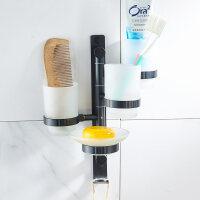 欧式免打孔卫生间漱口杯太空铝浴室置物架牙刷杯架套装玻璃杯架 一碟