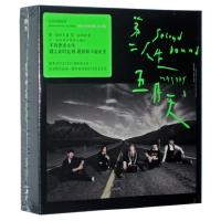 正版 五月天:第二人生 末日版 2015再版 CD