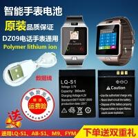 儿童智能电话手表电池通用款3.7v小学生大容量内置锂电池