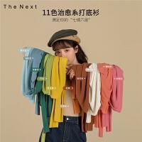 thenext治愈打底衫女2021年新款春季半高领糖果色长袖洋气上衣t恤