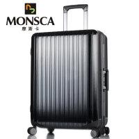 摩斯卡MONSCA PC铝框拉杆箱 万向轮旅行箱20/22/24/26英寸行李箱 TSA海关密码锁