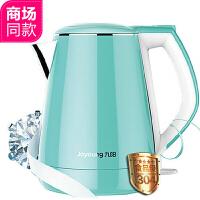 【九阳旗舰店】K15-F23 电热水壶 304不锈钢 1.5升开水煲 双层防烫