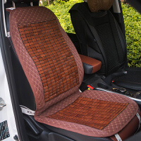 夏季竹片汽车坐垫防滑 办公室椅子垫车用透气通用座垫单片