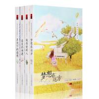 正版中小学生青春文学读本 中外名家美文散文合集4图书+4CD
