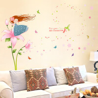 可移除墙贴纸卧室温馨卡通儿童房吹花瓣的女孩贴画幼儿园布置贴纸