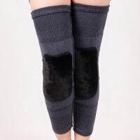 护膝冬季女士专享老寒腿 加厚加绒关节保暖炎护膝 男中老年人