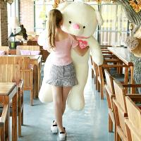 抱抱熊猫大号布娃娃玩偶生日礼物女生熊公仔毛绒玩具送女友