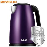 SUPOR/苏泊尔 SWF15E06A电热水壶家用自动断电烧开热水壶保温防烫