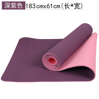 20180407070042998双色无味防滑tpe瑜伽垫毯 女男士初学者加长健身垫子 6mm(初学者)